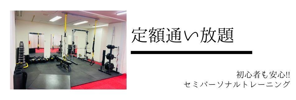 GOODLIFE GYM 稲毛海岸